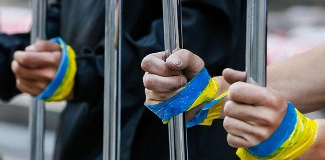 Освобожденным политзаключённым выплатят по 100 000 гривен
