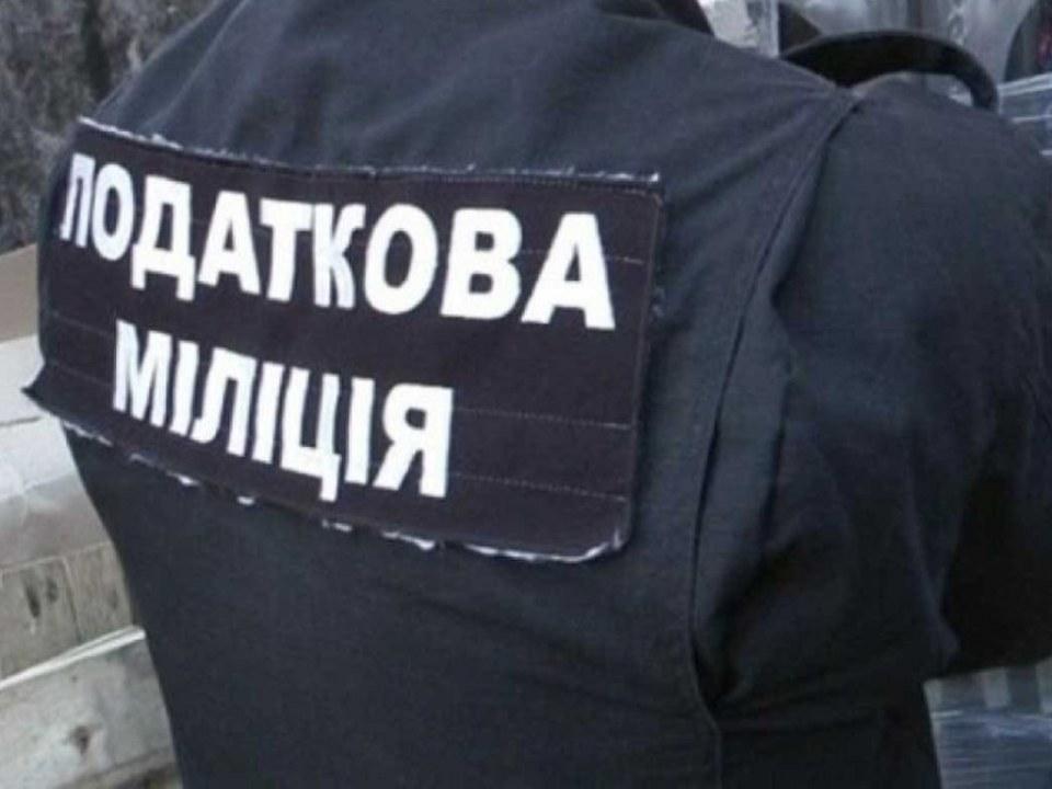 Кабмин возобновил полномочия налоговой милиции