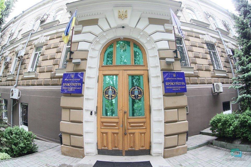 prokuratura oblasti