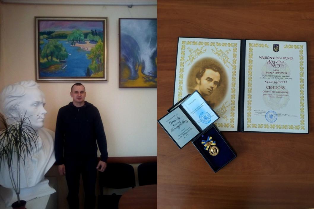 Олегу Сенцову вручили Шевченковскую премию, присужденную в 2016 году