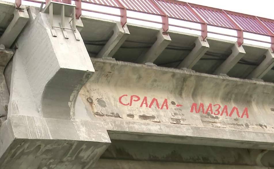 Гнилые балки и трещины: активисты провели инспекцию Нового моста перед открытием