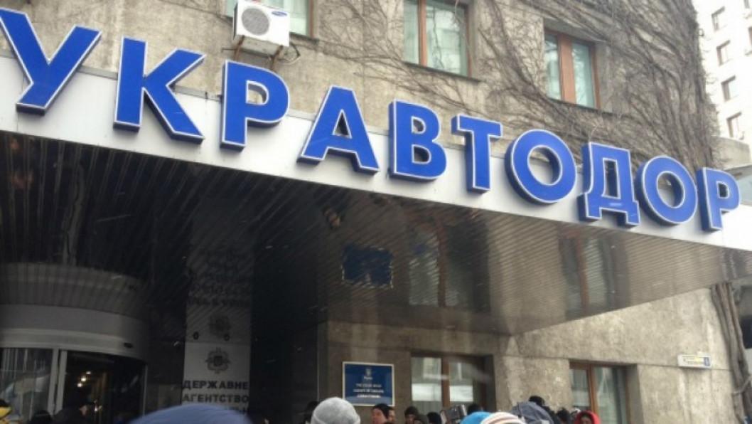 В Днепропетровской области «Укравтодор» «ограбили» на 18 000 000 гривен