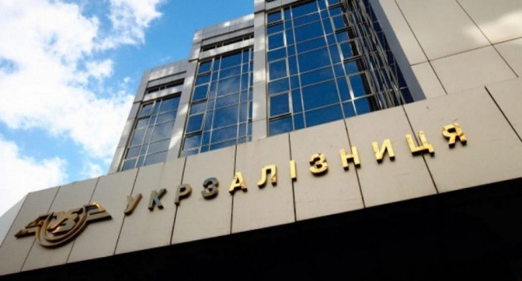 Антимонопольный комитет раскрыл схему сговора на тендерах «Укрзалізниці»