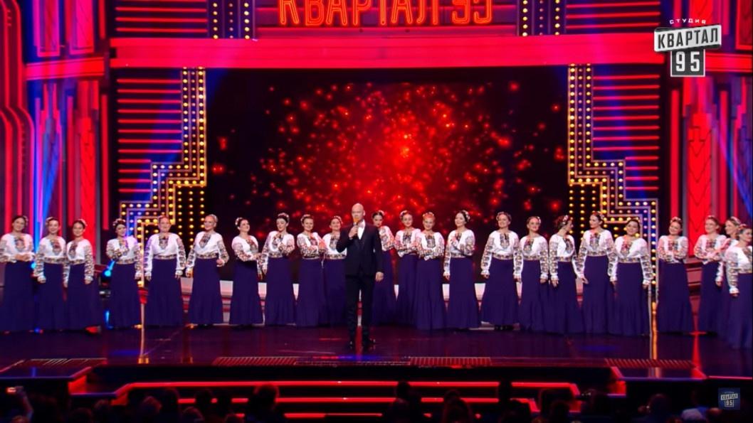 Минкульт может прекратить финансирование хора Веревки после  выступления в шоу «Вечерний квартал»