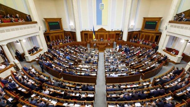 Депутаты Верховной Рады усовершенствовали порядок лицензирования хозяйственной деятельности