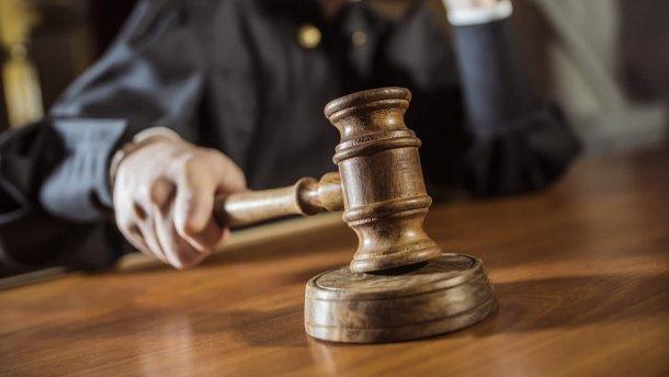 Рада приняла закон о судебной реформе: состав Верховного суда сократят вдвое