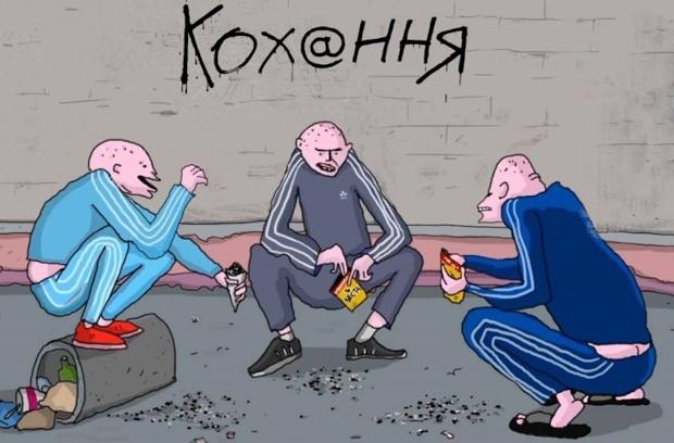 Печник, зеленые баки и маршрутки: мультик о Днепре получил кинопремию