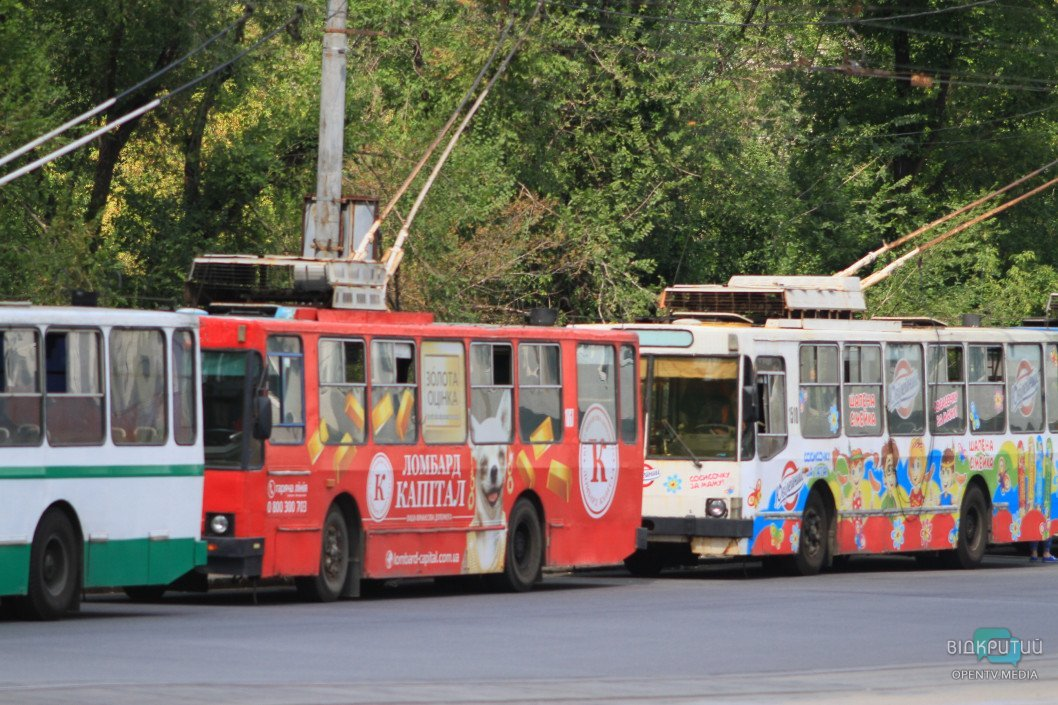 В Днепре на Победу пустят троллейбусы на автономном ходу