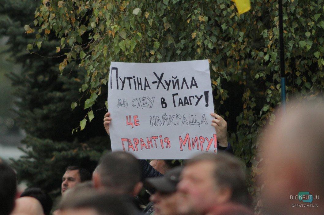 В Днепре на вече требовали не сдавать страну и отправить Путина-ху#ла в Гаагу