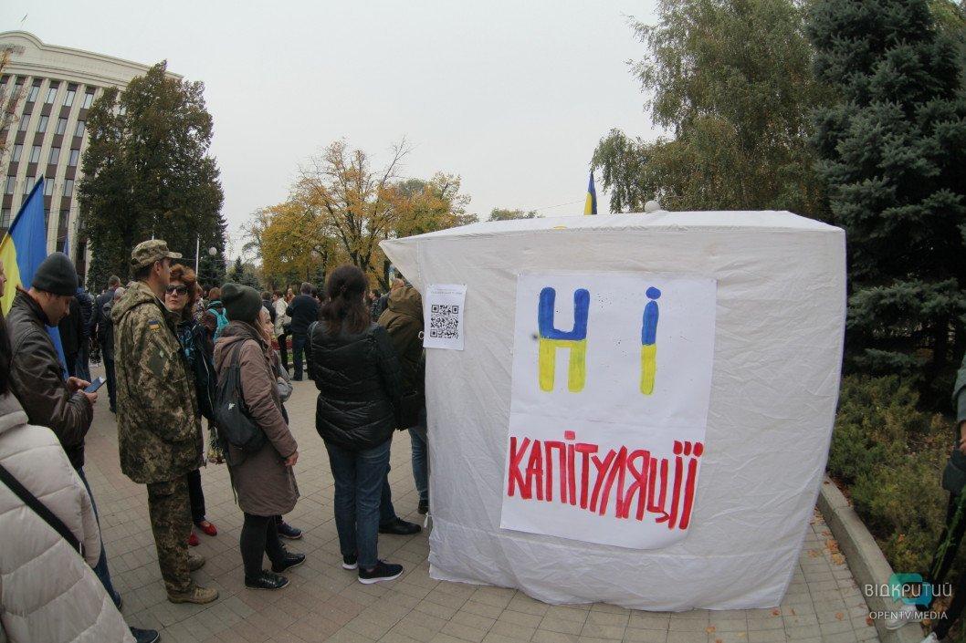 «Ні капітуляції»: проти відведення українських військ на Донбасі мітингували у Дніпрі