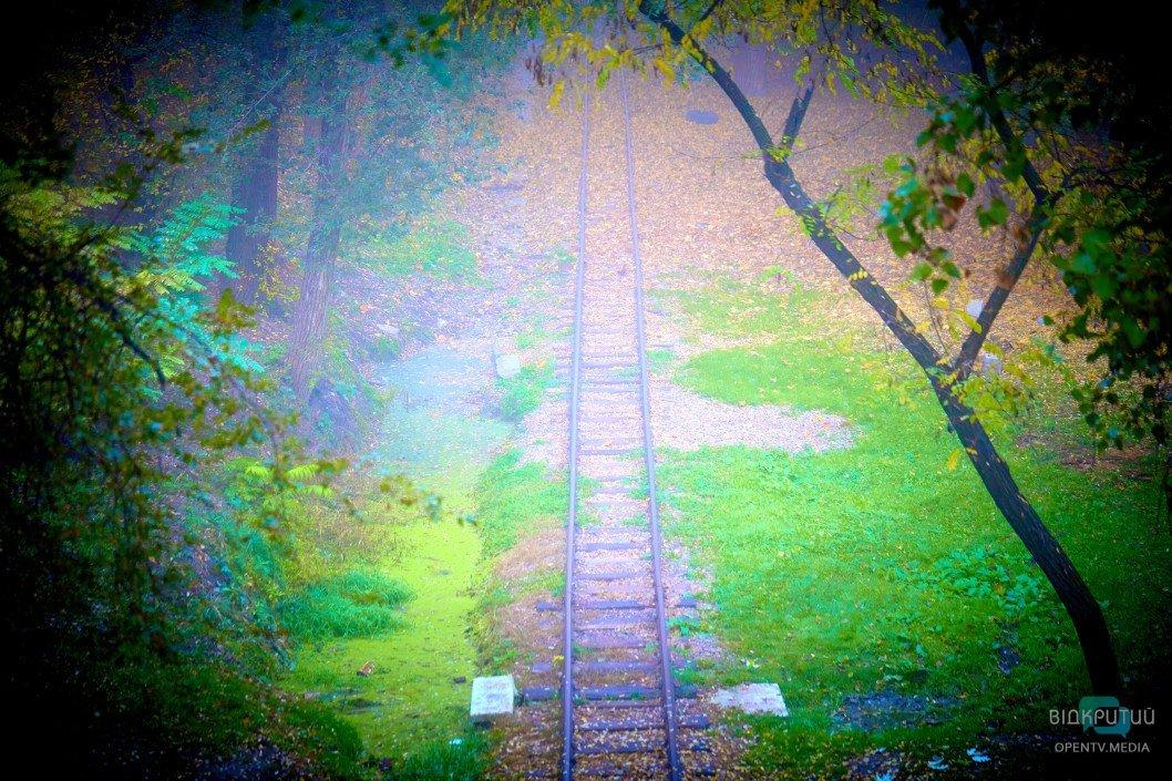 Осенний парк Глобы