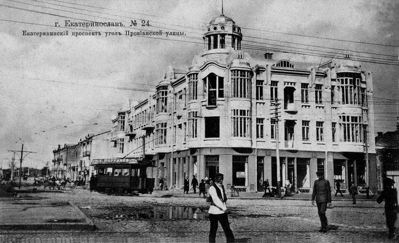 Официального названия «Днепропетровск» не существовало: что в 1926 году писала пресса о переименовании Екатеринослава