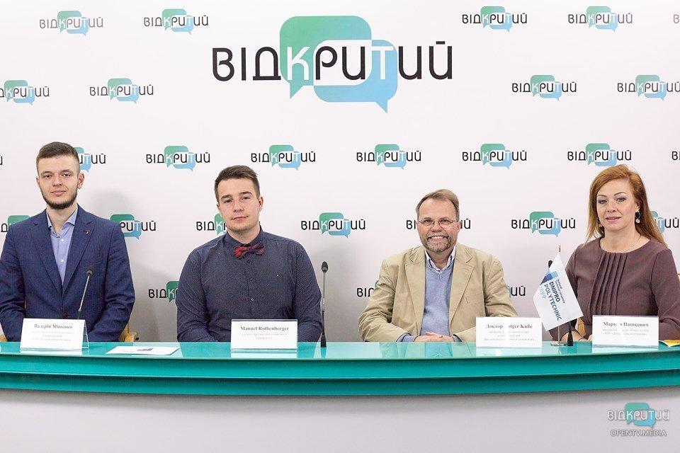 У Дніпрі триває спільний міжнародний проєкт «Тандем-партнерство Німеччина-Україна–академічне самоврядування»