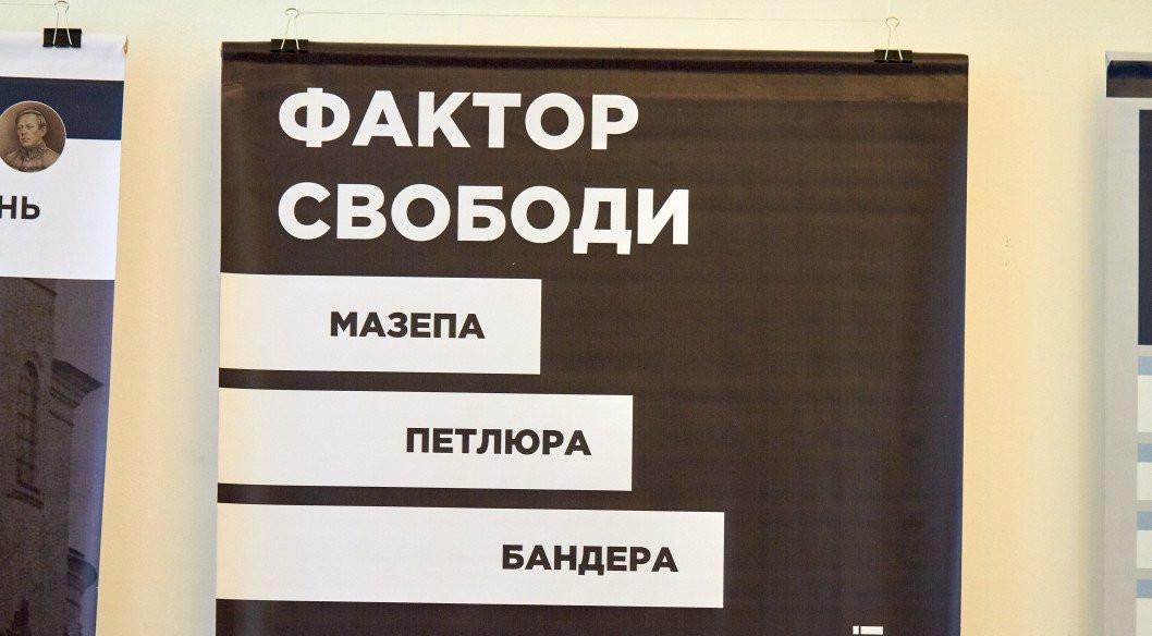 Ко Дню защитника Украины в Днепре открылась выставка «Фактор свободы»