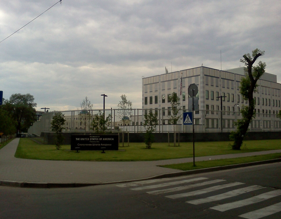 Embassy of USA in Kyiv