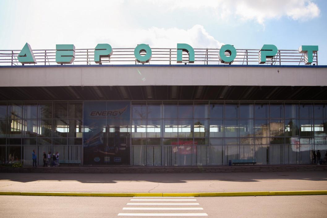 Миллиард гривен на аэропорт в Днепре дает бюджетный комитет – решение за Радой
