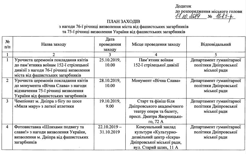 Snimok31