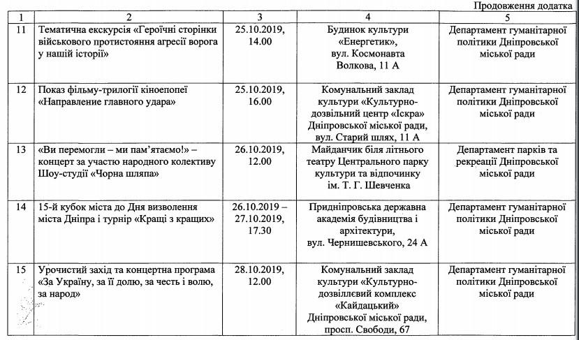 Snimok33