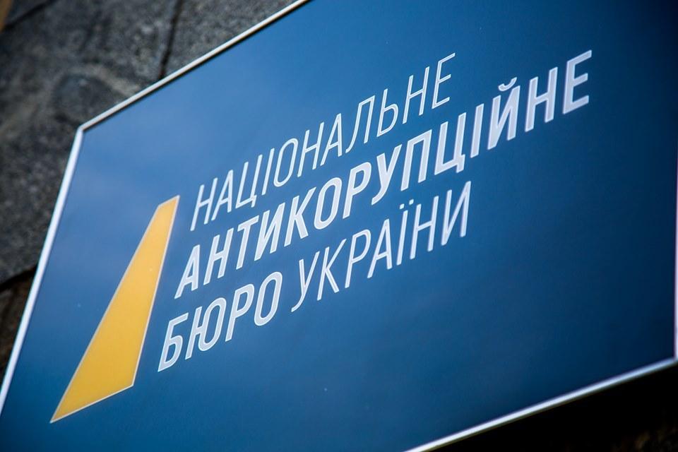 Украинцы жалуются в Национальное антикоррупционное бюро на жизнь и соседей