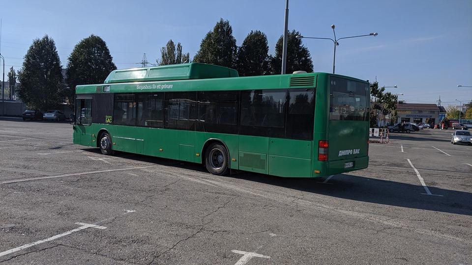 Транспортная революция в Днепре: новые троллейбусы и автобусы с Wi-Fi