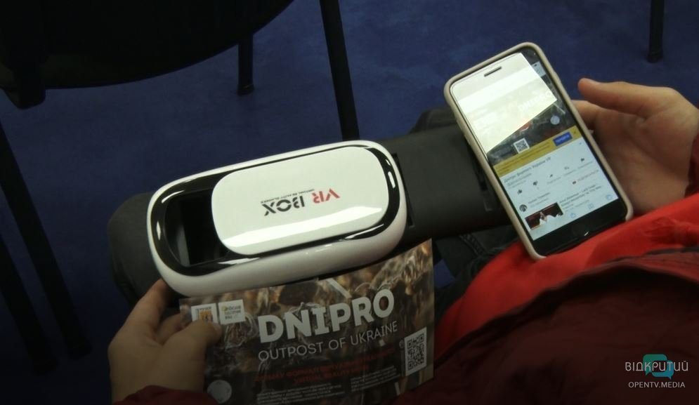 В Днепре презентовали VR-версию фильма «Дніпро — форпост України»