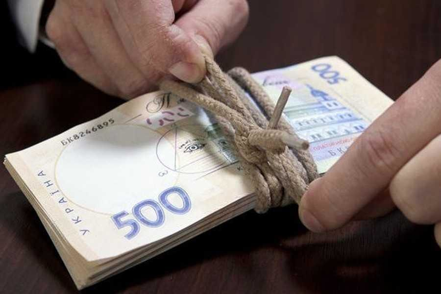 Днепровские аудиторы выявили растрату бюджетных средств в крупных размерах