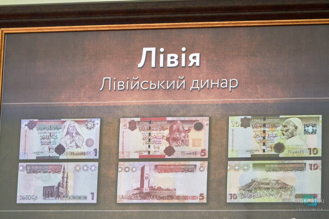 livijskij dinar