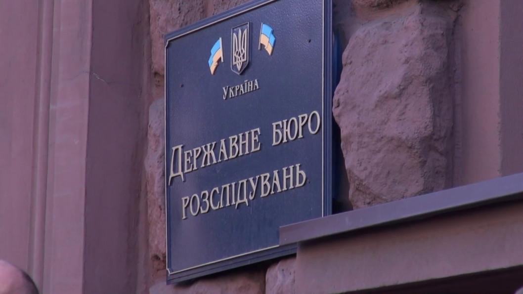 Рада приняла за основу законопроект об улучшении деятельности Государственного бюро расследований