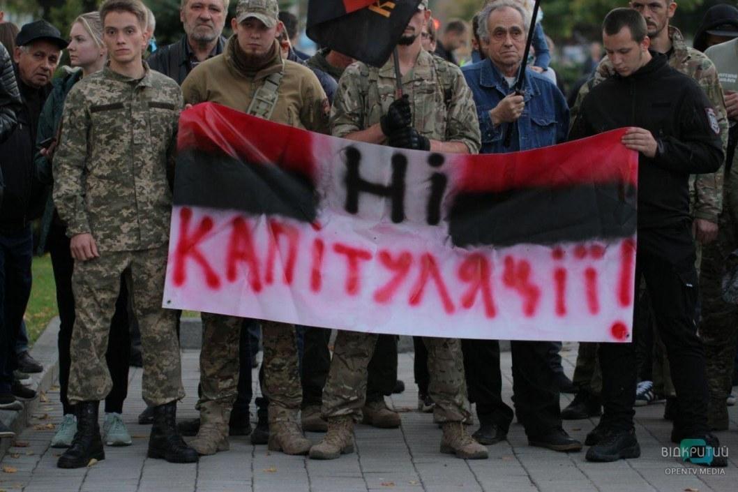 В Днепре состоялся митинг против капитуляции Украины
