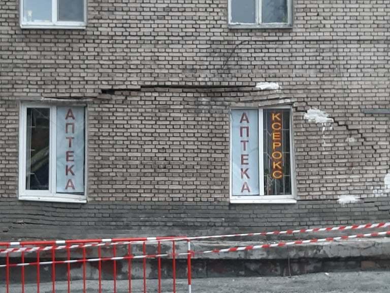 В Днепре выделили 2 миллиона гривен на обследование аварийного общежития университета