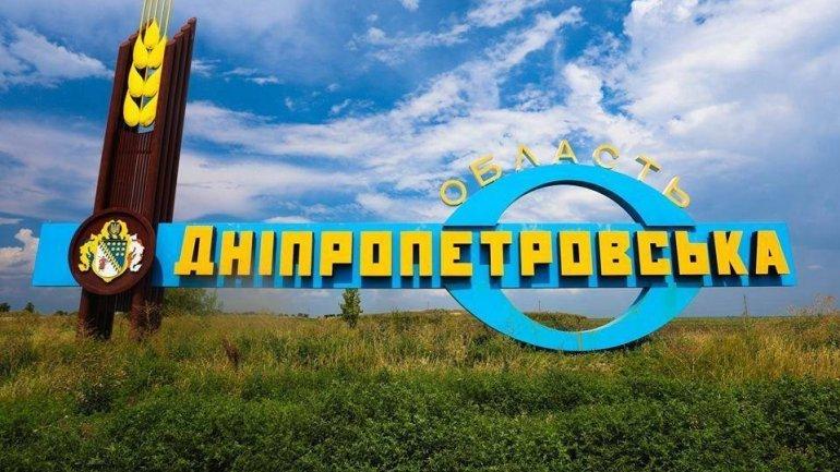 Вятрович рассказал, когда могут переименовать Днепропетровскую область