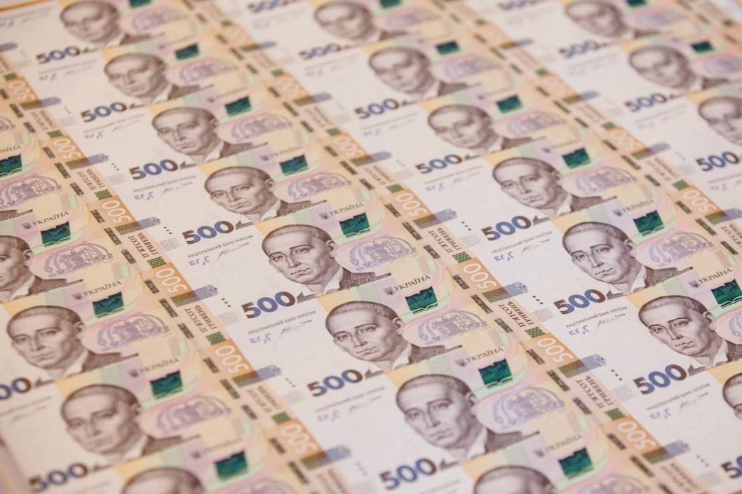 Рада приняла бюджет на 2020 год в первом чтении