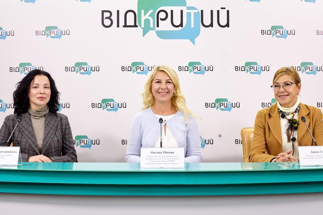 На Дніпропетровщині пройде симпозіум «Здорове Майбутнє України» та 4-ий благодійний екофест «Жити здорово!»