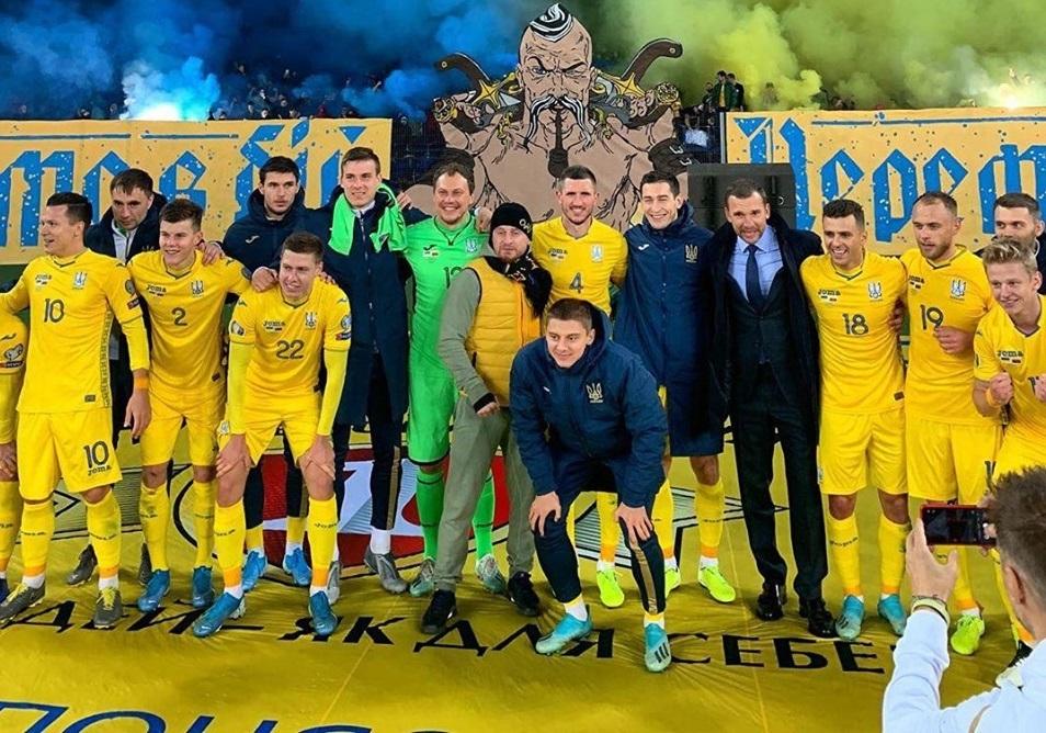 Сборная Украины по футболу в шаге от выхода на Евро-2020