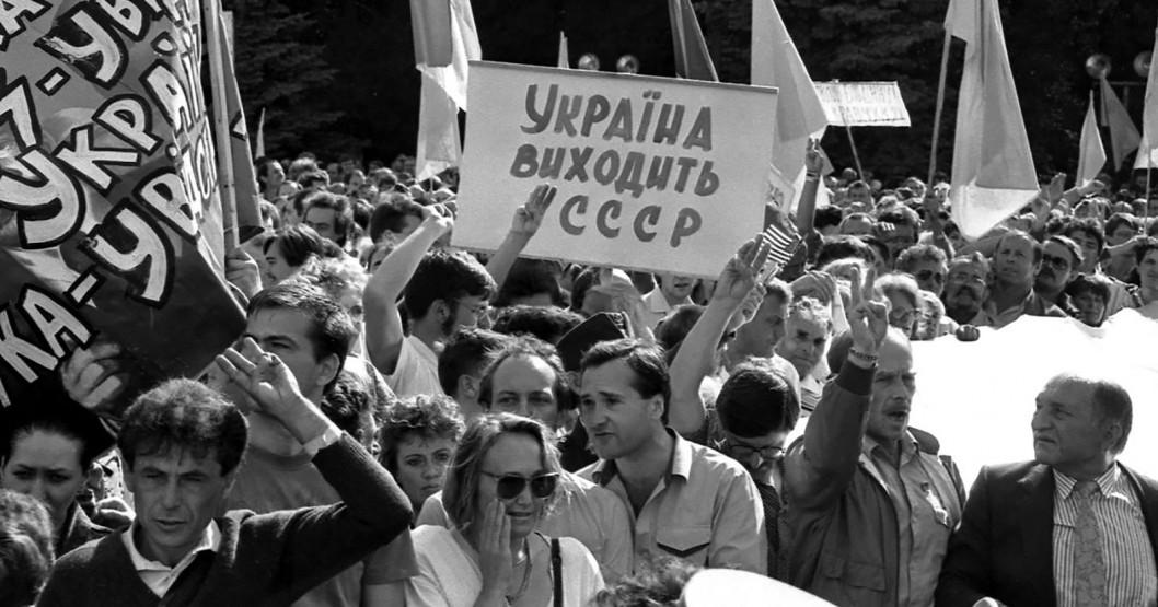 Что в 1991 году писали газеты Днепра о провозглашении Украиной независимости