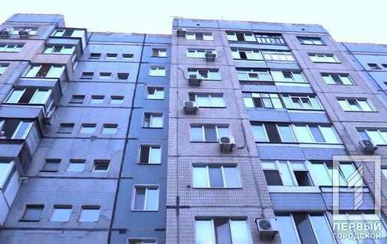 В Кривом Роге мужчина выпал из окна четвертого этажа