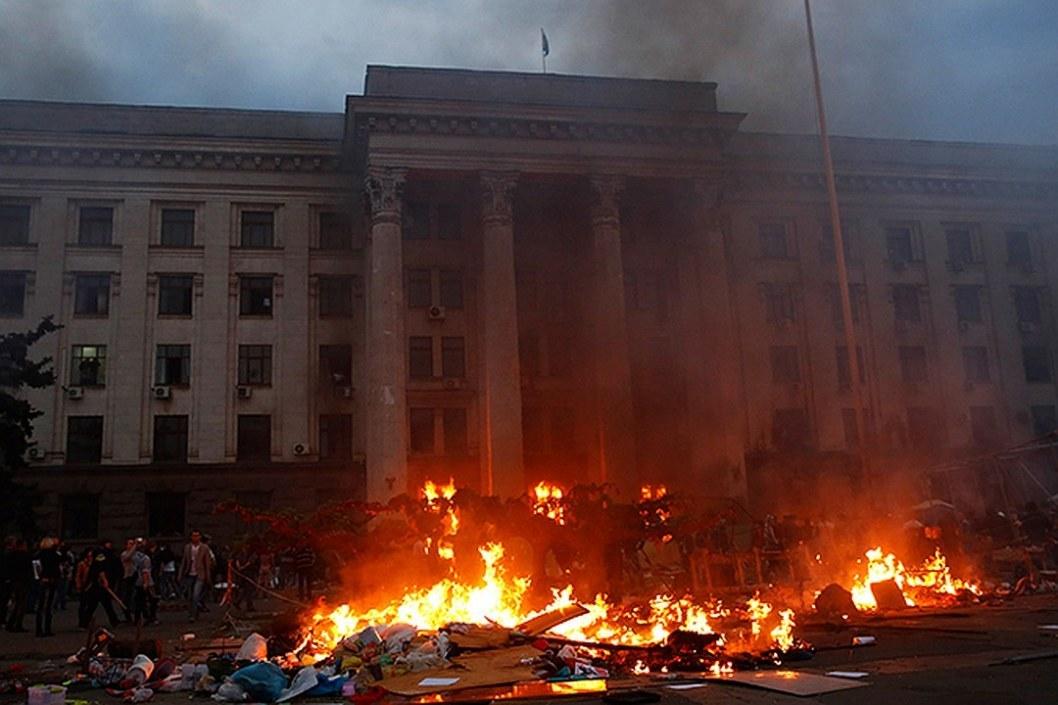Трагедия в Одессе 2014 года: как голосовали нардепы из Днепра за расследование кровавых событий