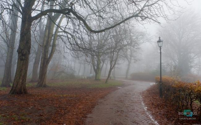 Какая погода будет в Днепре 28 ноября