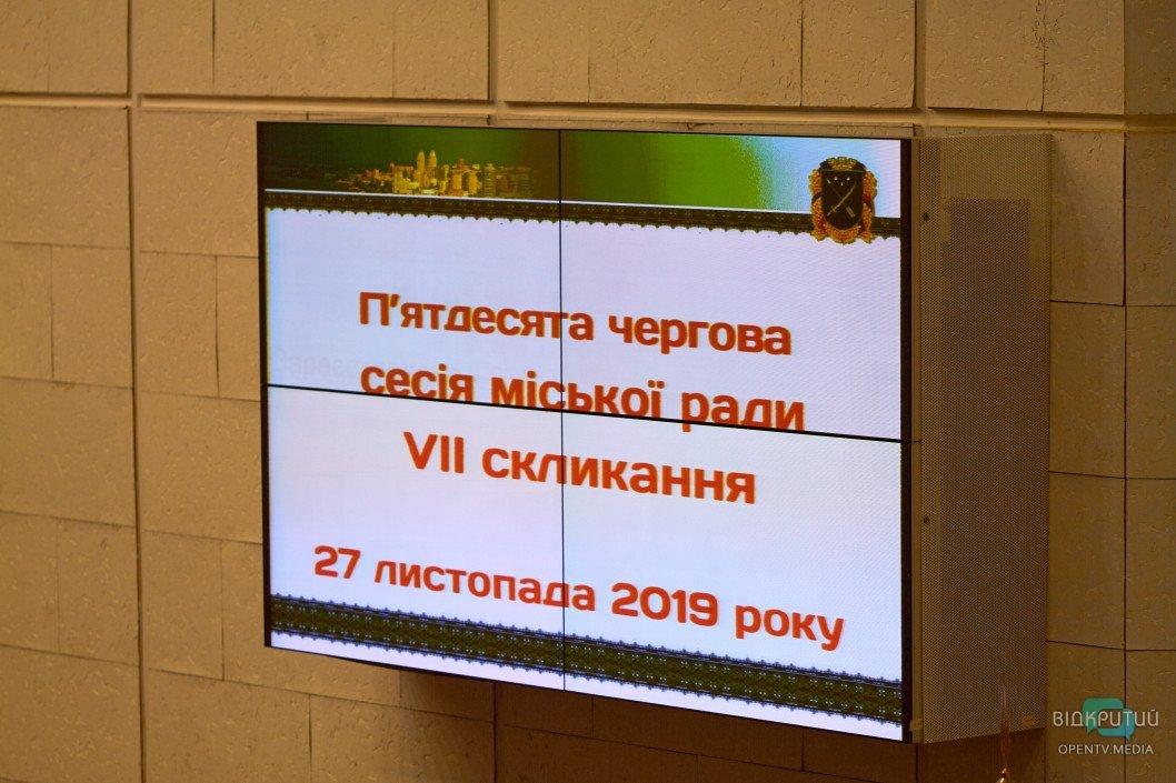50-я очередная сессии горсовета VII созыва, 27 ноября 2019 года.