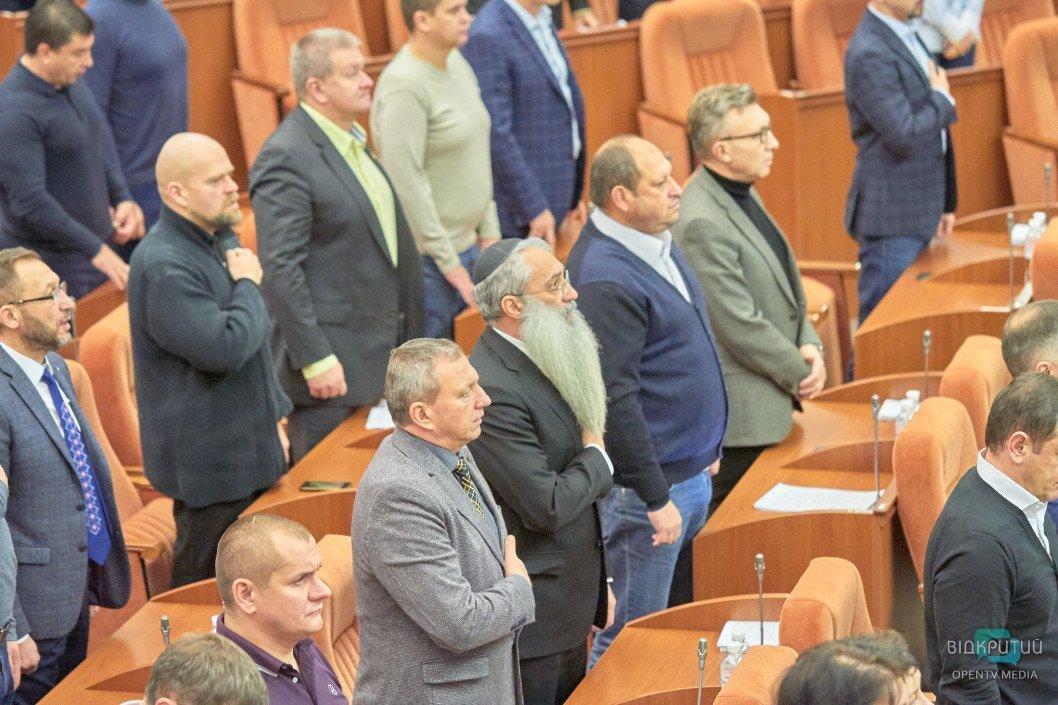 Госбюджет-2020: в Днепре депутаты обратились к ВР и правительству
