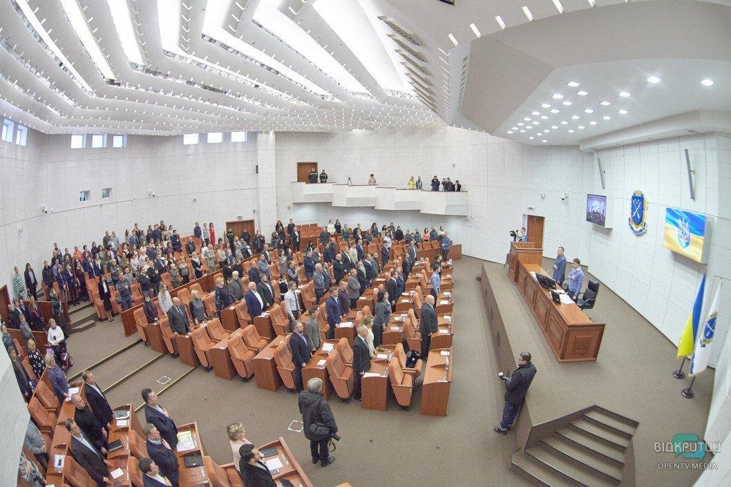 Открытие 50-й Юбилейной сессии горсовета Днепра, 27 ноября 2019