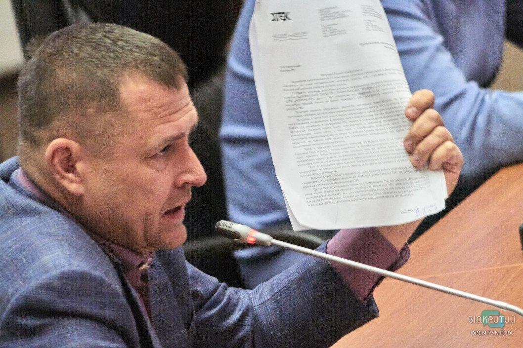 Мэр Днепра Филатов: Приднепровская ТЭС прекращает свою работу