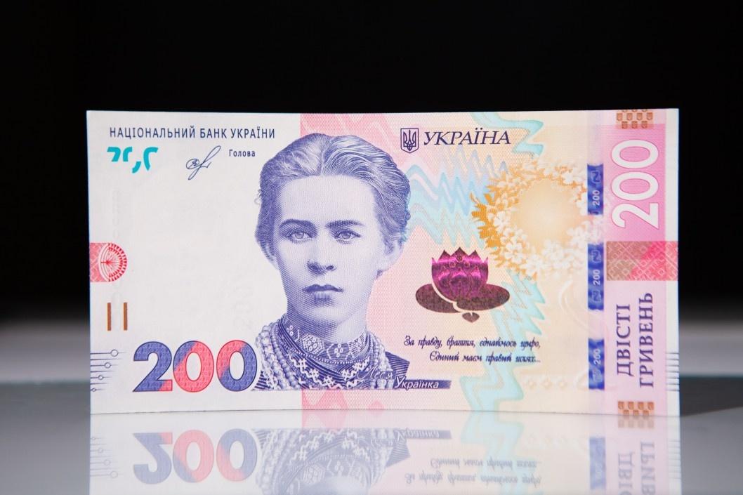 Обновленный дизайн банкноты номиналом 200 гривен. 2019 год.