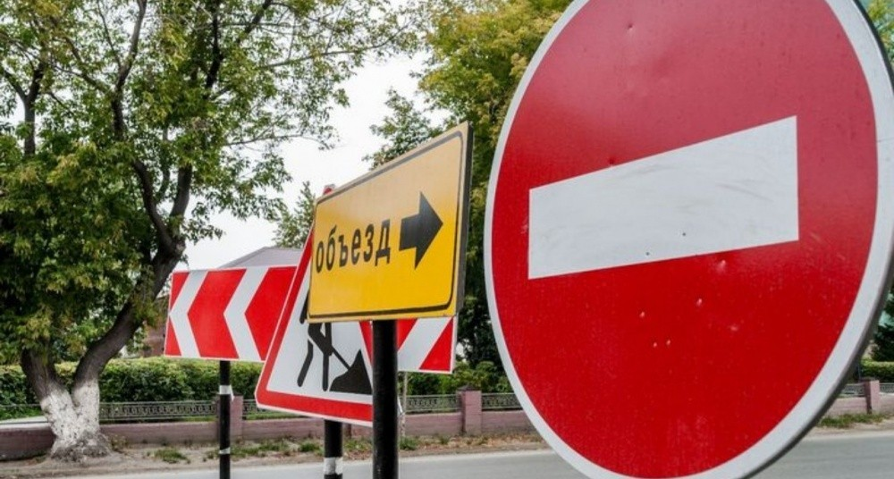 В Днепре на три месяца перекроют одну из центральных дорог