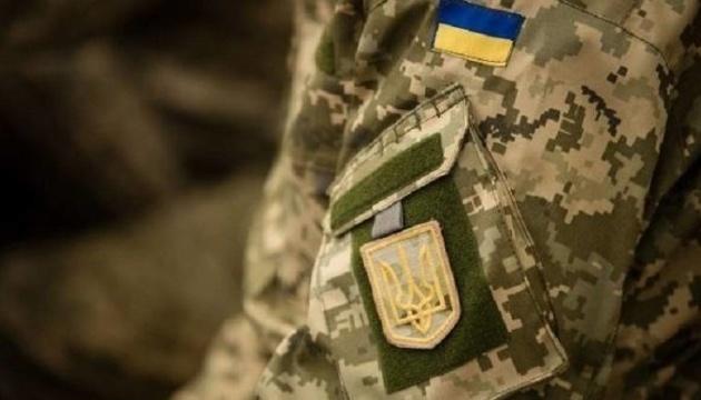 """У Дніпрі покажуть фільм про АТОвців """"93: бій за Україну"""""""