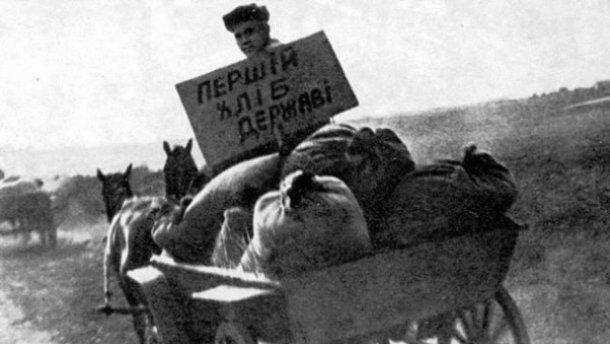 ВІДЕО: В Дніпрі презентували книжки про Голодомор.