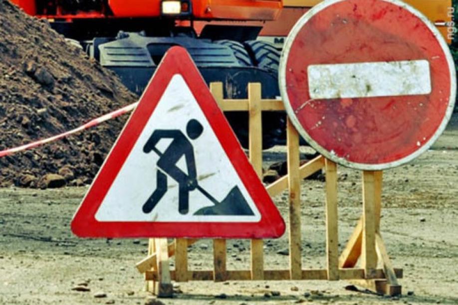 Поездка отменяется: в Днепре перекроют дорогу возле взорвавшегося завода
