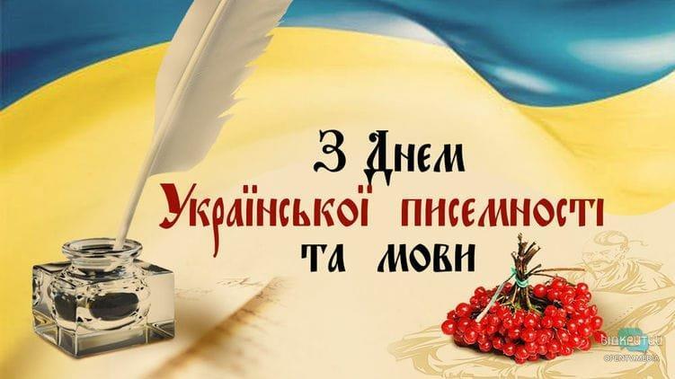 9 ноября: этот день в Украине и мире