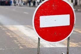 Закроют на 2 месяца: в Днепре планируют ремонт на двух улицах