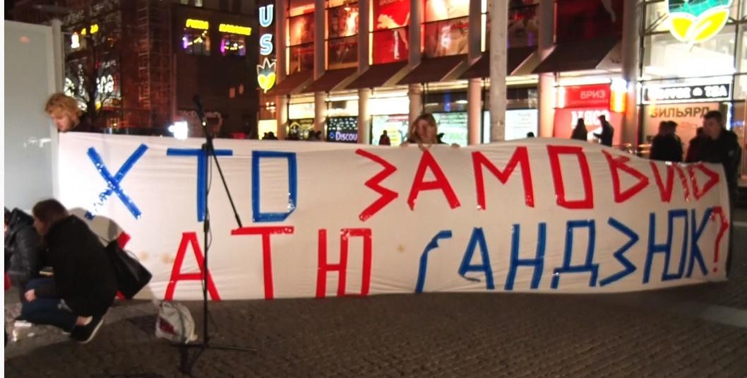 «Хто замовив Катю Гандзюк?»: у Дніпрі пройшла акція підтримки